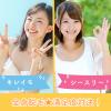 【全身満足度対決】KIREIMO(キレイモ) vs シースリー